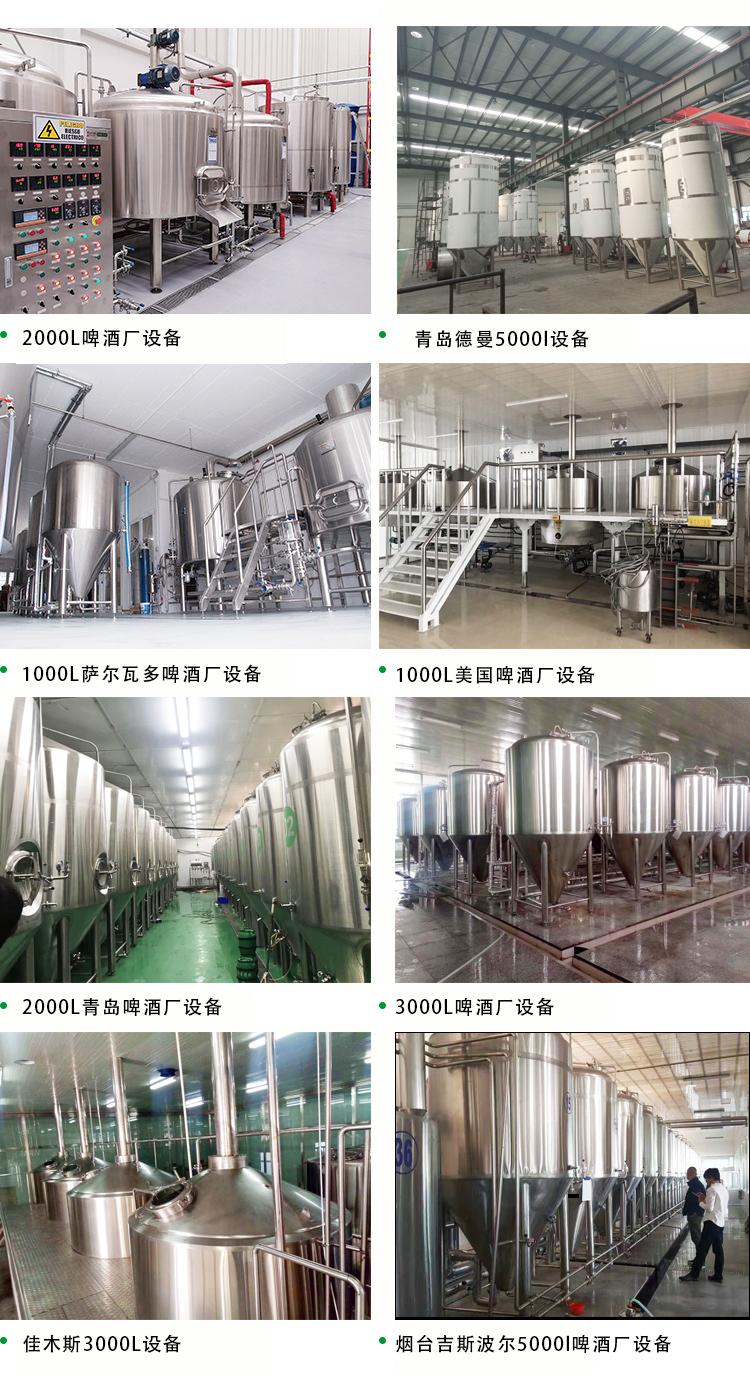 鸿运国际彩票网啤酒厂设备