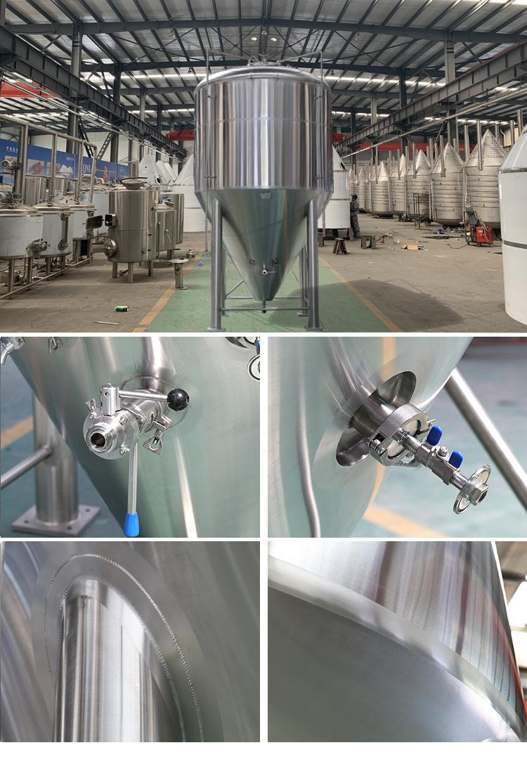 啤酒发酵设备细节